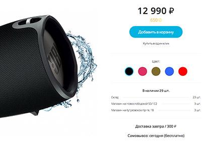 2a7cd67d Доставка и оплата. Интернет-магазин iCover.ru.