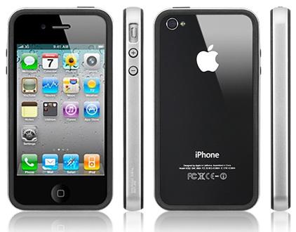 SGP Neo Hybrid EX Case Satin Silver чехол для iPhone 4 купить цена москва