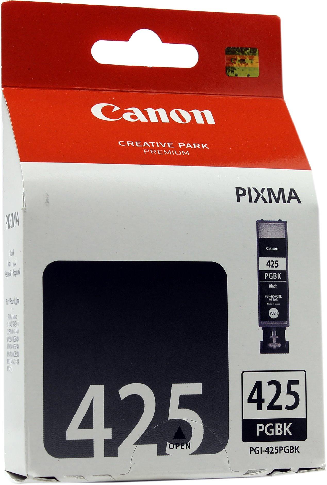 Canon PGI-425PGBK (4532B001) - картридж для PIXMA MG5140/5240/6140/8140 (Black) картридж canon pgi 425pgbk черный [4532b001]