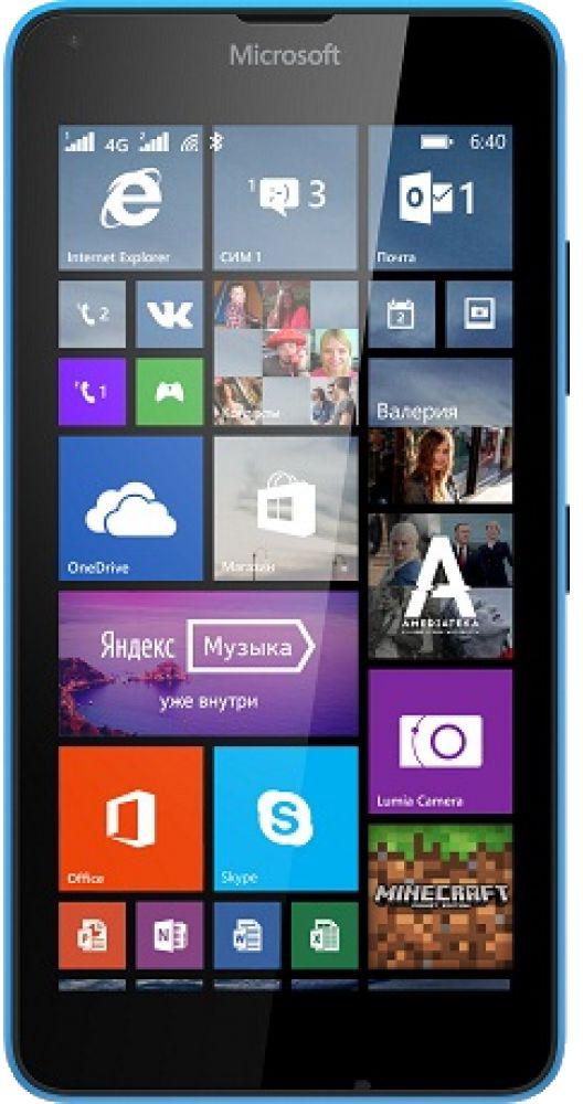 Microsoft Lumia 640 XL Dual Sim (A00024398) - смартфон (Cyan)