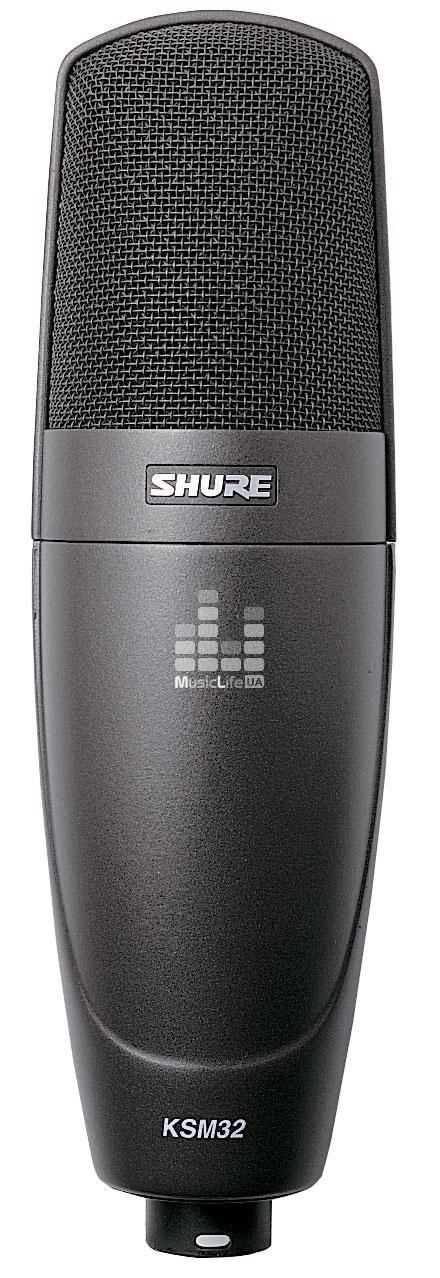 Shure KSM32/CG (53582) - студийный конденсаторный микрофон (Charcoal) KSM32/SL