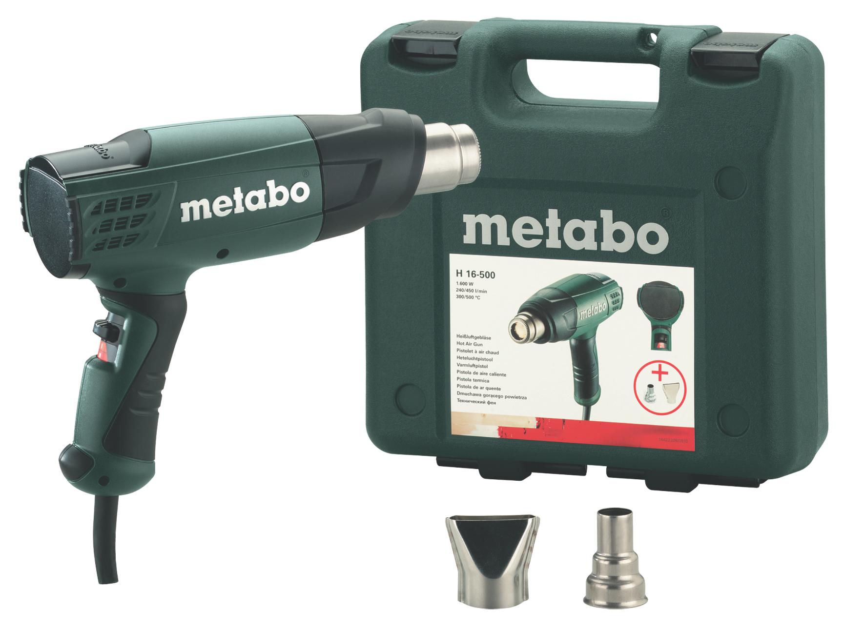 Metabo H 16-500 (601650500) - технический фен (Green) от iCover