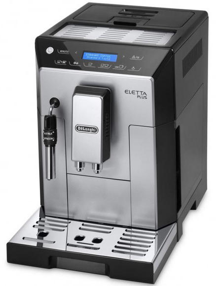 DeLonghi ECAM 44 624 S - кофемашина (Silver/Black)