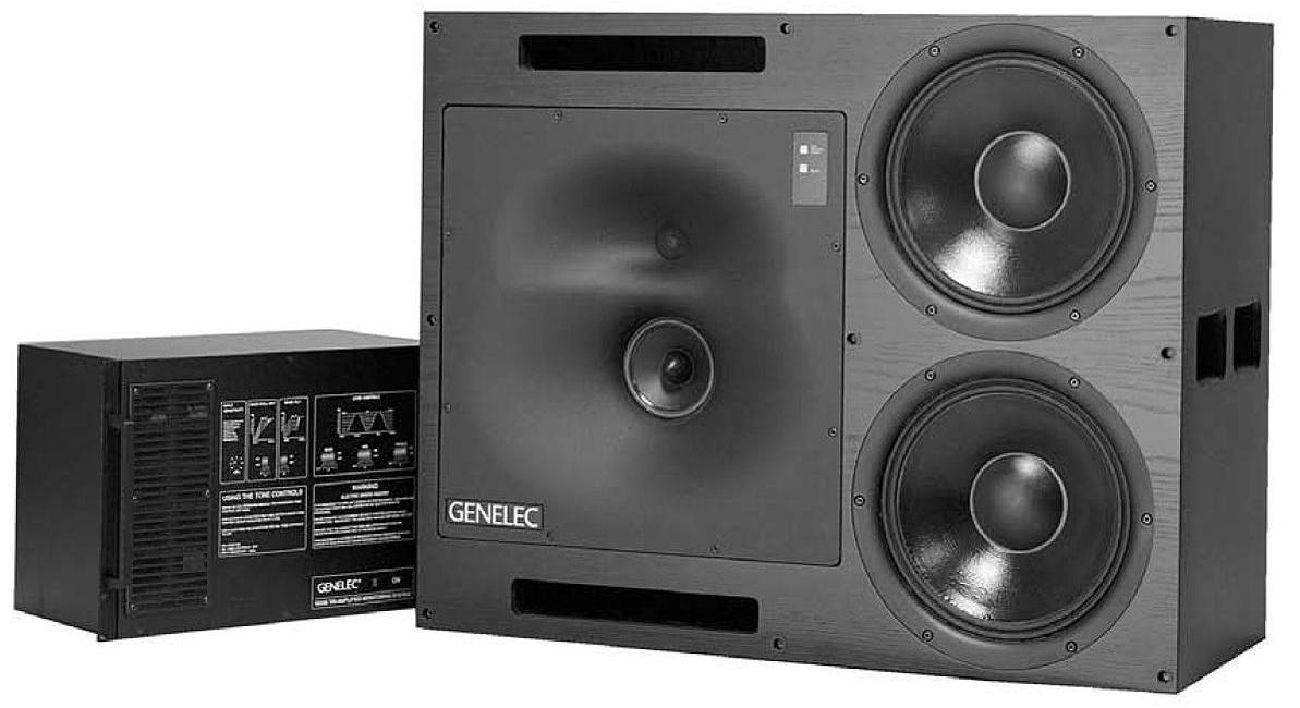 Genelec HT324 - 3х полосный монитор с усилителем (Black)Студийные мониторы<br>3х полосный монитор<br>