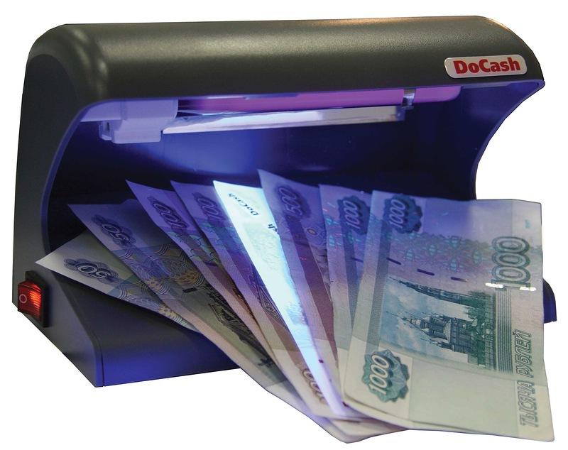Как сделать ультрафиолетовую лампу для проверки денег - Mobile-health.ru