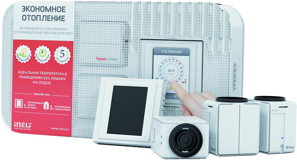 iNELS Экономное отопление - набор для управления отоплением посредством беспроводной сенсорной панели (5161)