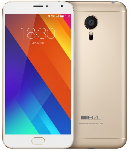 Смартфон Meizu MX5 32Gb (Gold/White)