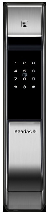 KAADAS K7 - электронный биометрический замок (Silver)