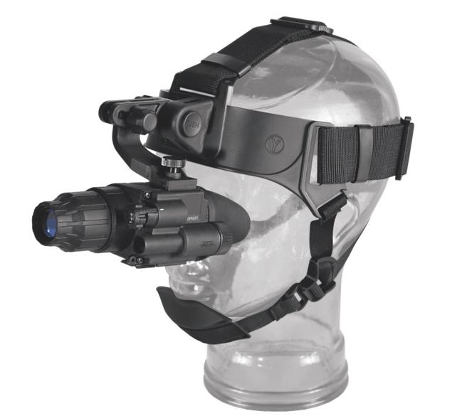 Pulsar Challenger GS 1x20 - монокуляр ночного видения с маской (Black) Challenger GS 1x20 с маск