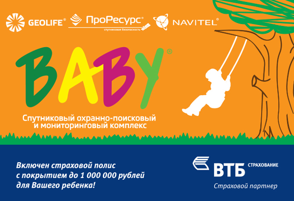 Baby от iCover