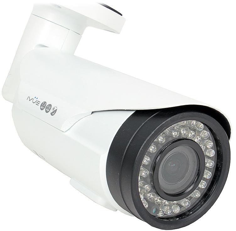 iVUE NW351-PT - наружная IP-камера (White)