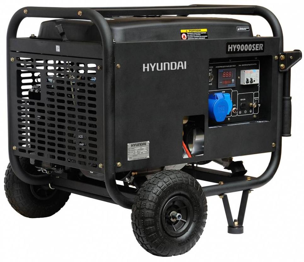 Hyundai HY 9000SER - генератор бензиновый