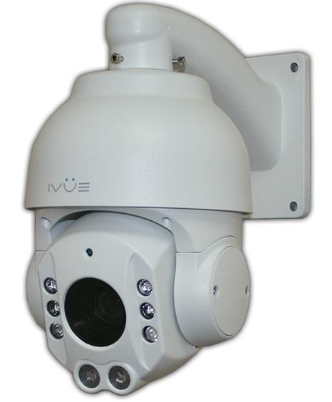 iVue HDC-OSD13M360-100 - внешняя высокоскоростная поворотная AHD-камера (White)