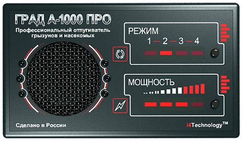 i4Technology ГРАД А-1000 ПРО 53631