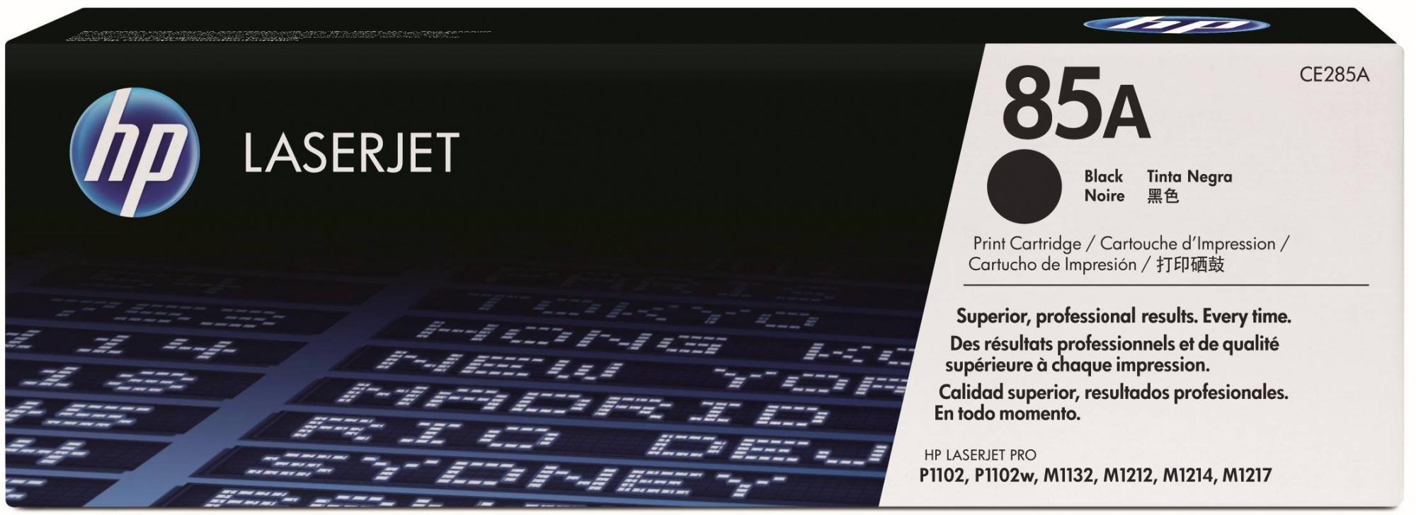 инструкция по установить принтер hp laserjet m1132 mfp