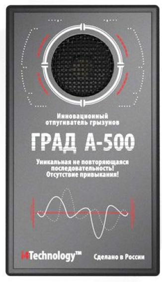 i4Technology ГРАД А-500 51877