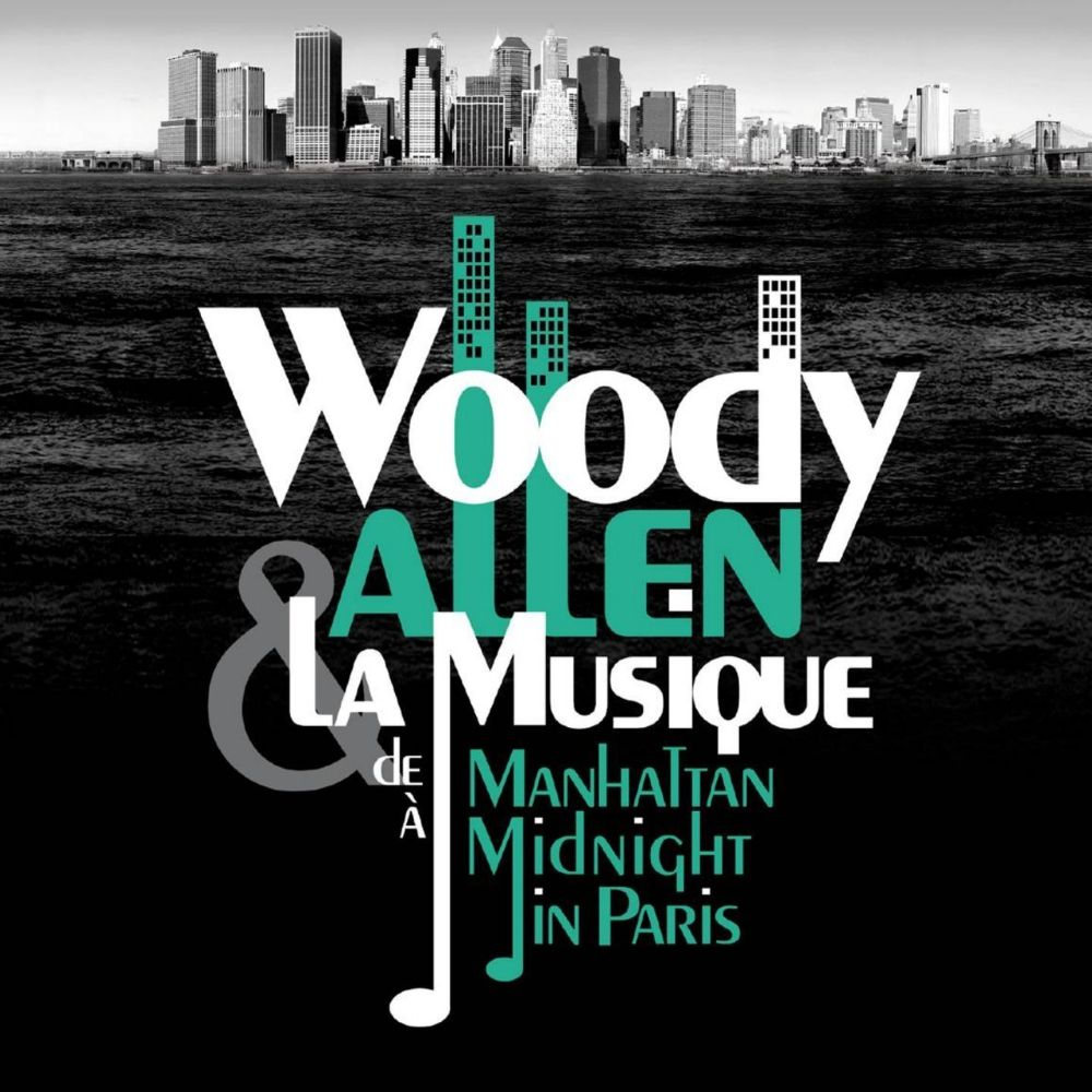 Woody AllenВиниловые пластинки<br>Виниловая пластинка<br>