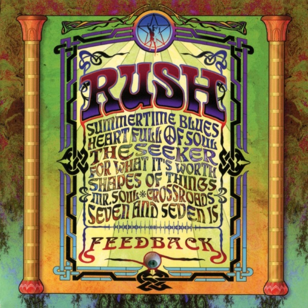 RushВиниловые пластинки<br>Виниловая пластинка<br>