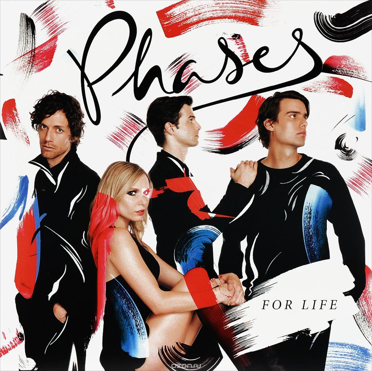 PhasesВиниловые пластинки<br>Виниловая пластинка<br>