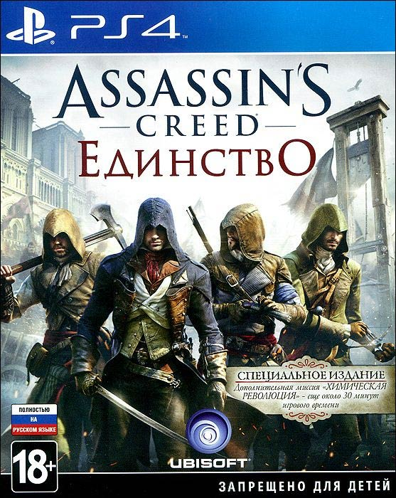 Sony Assassin's Creed 7 ��������. ����������� ������� 1CSC20001203