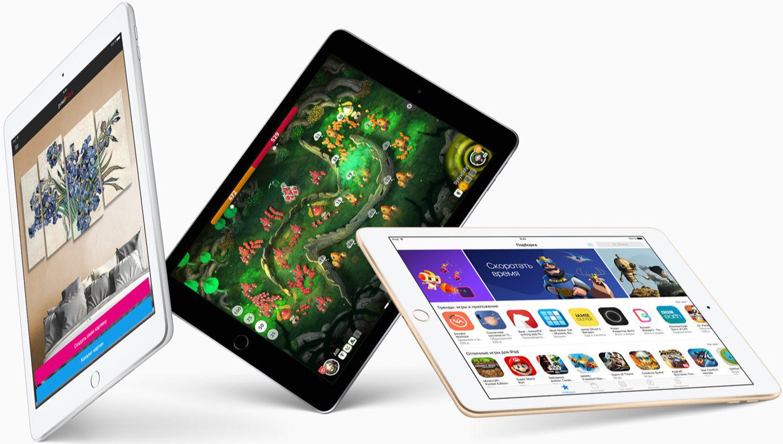Планшет Apple iPad 128 Gb Wi-Fi MPGW2RU/A (Gold)