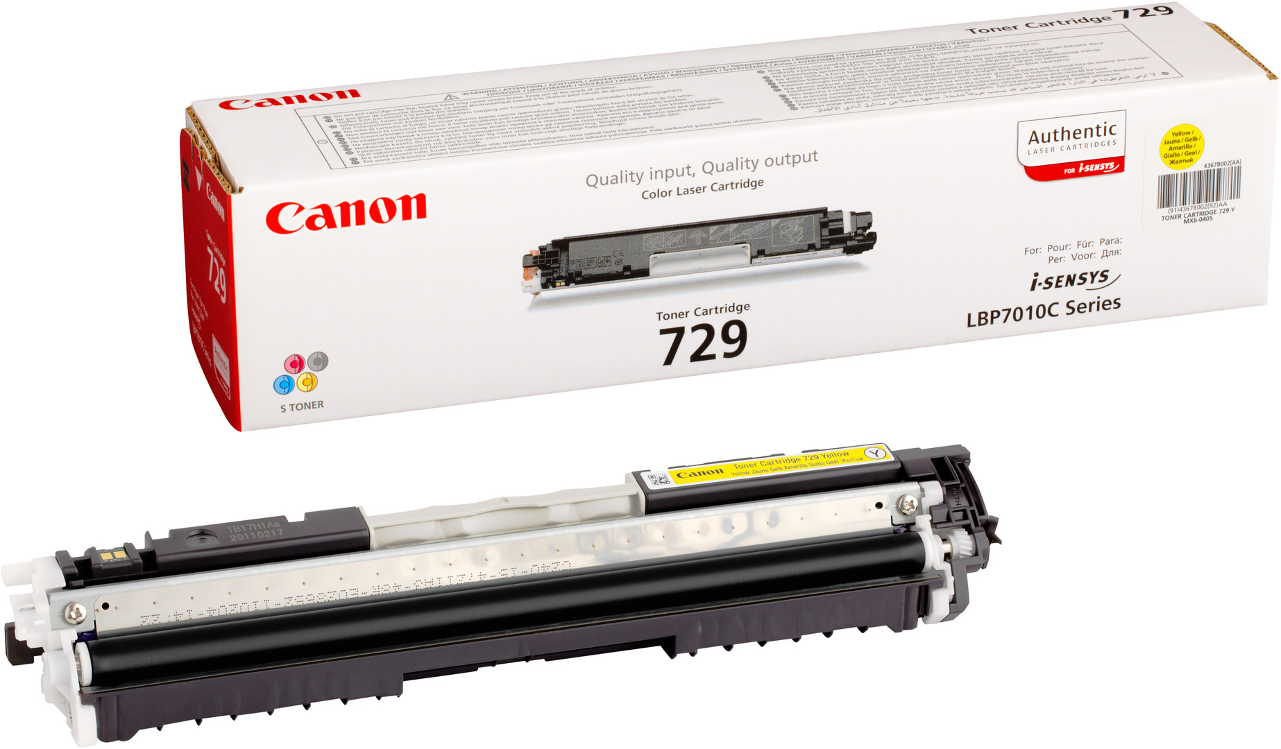 Canon 729 (4367B002) - тонер-картридж для принтеров Canon LBP 7010C/7018C (Yellow)