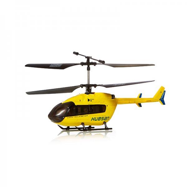 Hubsan HBS-H205B - радиоуправляемый вертолет (Yellow)Вертолеты на электродвигателе<br>Радиоуправляемый вертолет<br>
