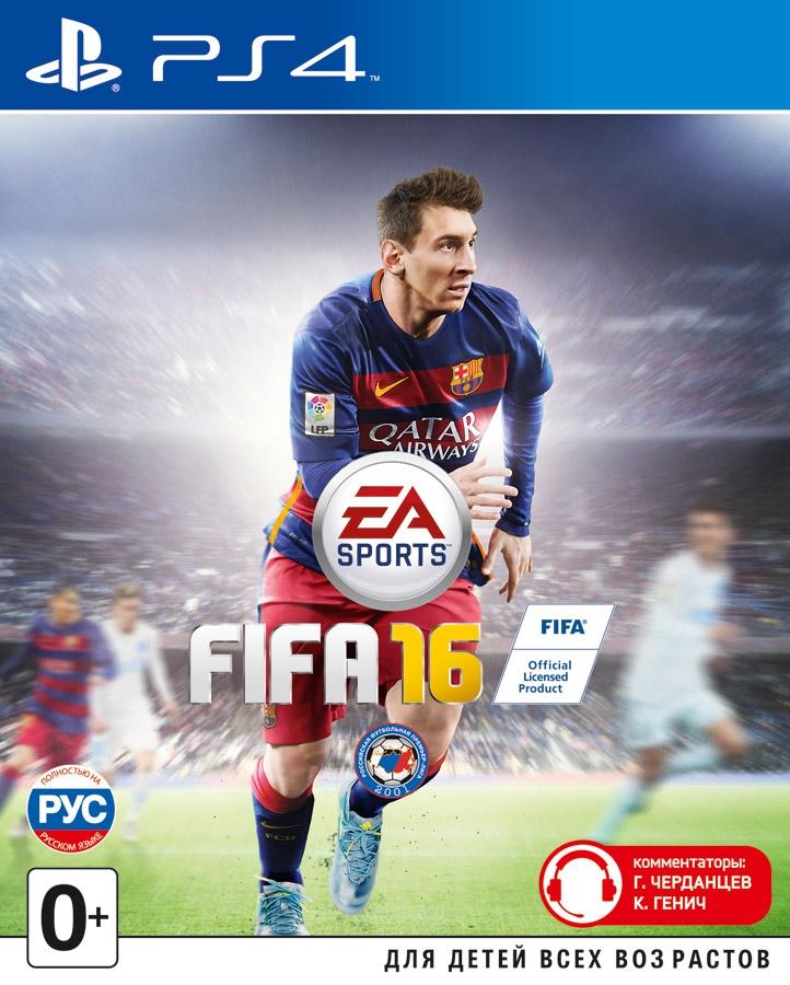FIFA 16Игры для PlayStation<br>Видеоигра для PS4<br>