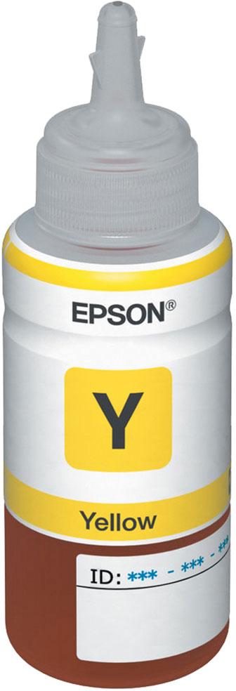 Epson T6644 (C13T66444A) - чернила для принтеров Epson L100/L110/L200/L210/L300/L350/L355/L550 (Yellow)