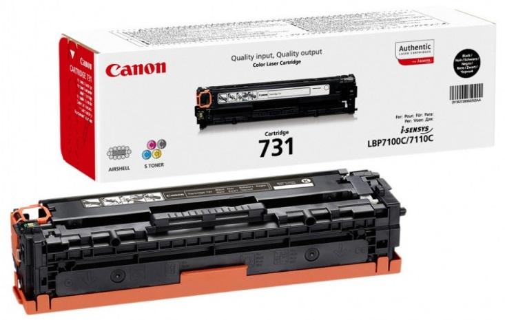 Canon 731HBk (6273B002) - картридж для принтеров Canon (Black)