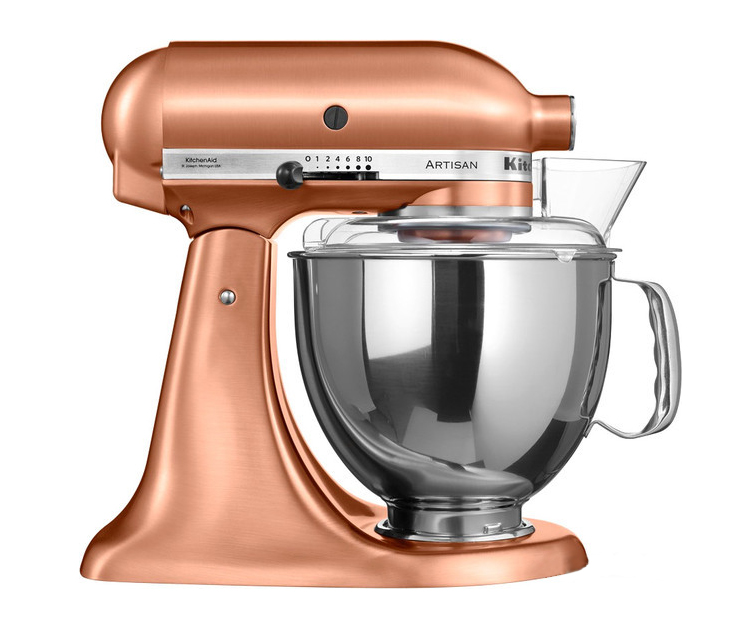 KitchenAid Artisan 5KSM150PSECP