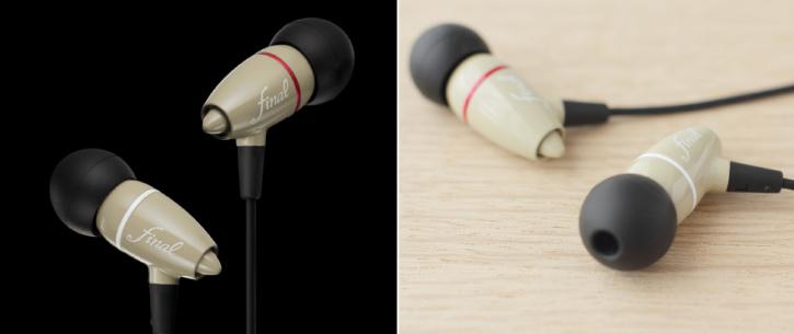 Final Audio Design Adagio II