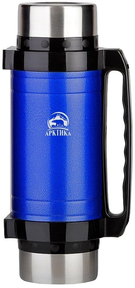 Арктика 202-2500 2.5 л - термос универсальный с широким горлом (Blue)