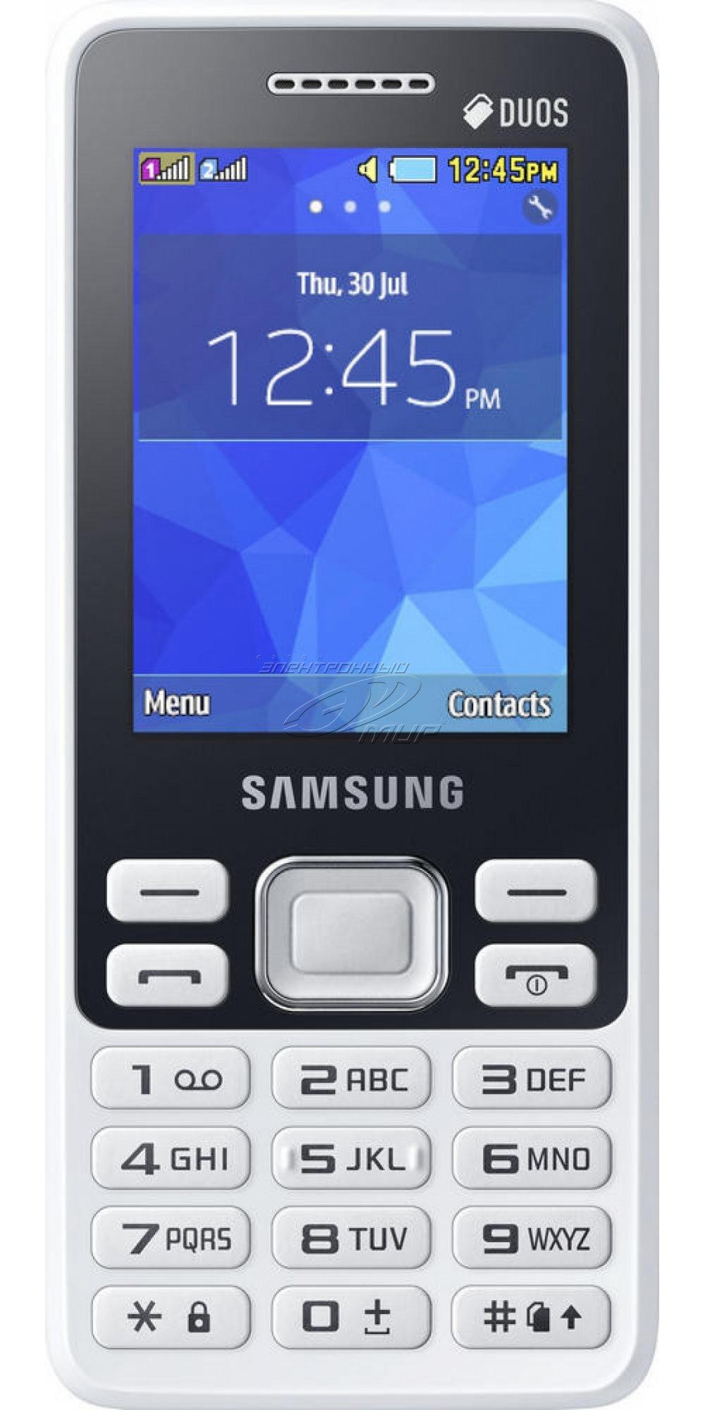 Samsung SM-B350E - мобильный телефон (White)