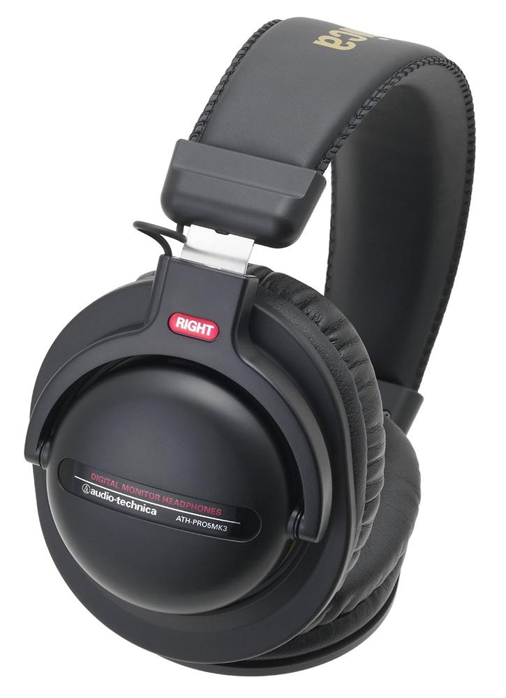 Audio-Technica ATH-PRO5MK3 - накладные наушники (Black) audio technica ath a550z полноразмерные наушники matte black