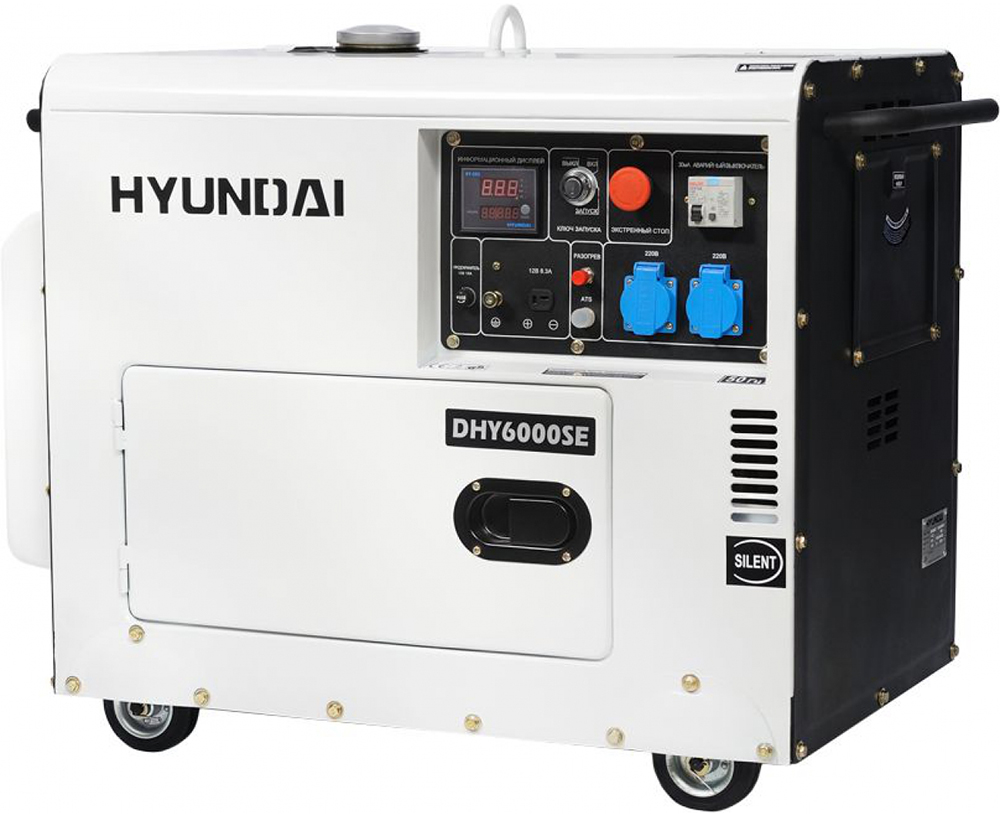Hyundai DHY 6000SE - дизельный генератор (White)