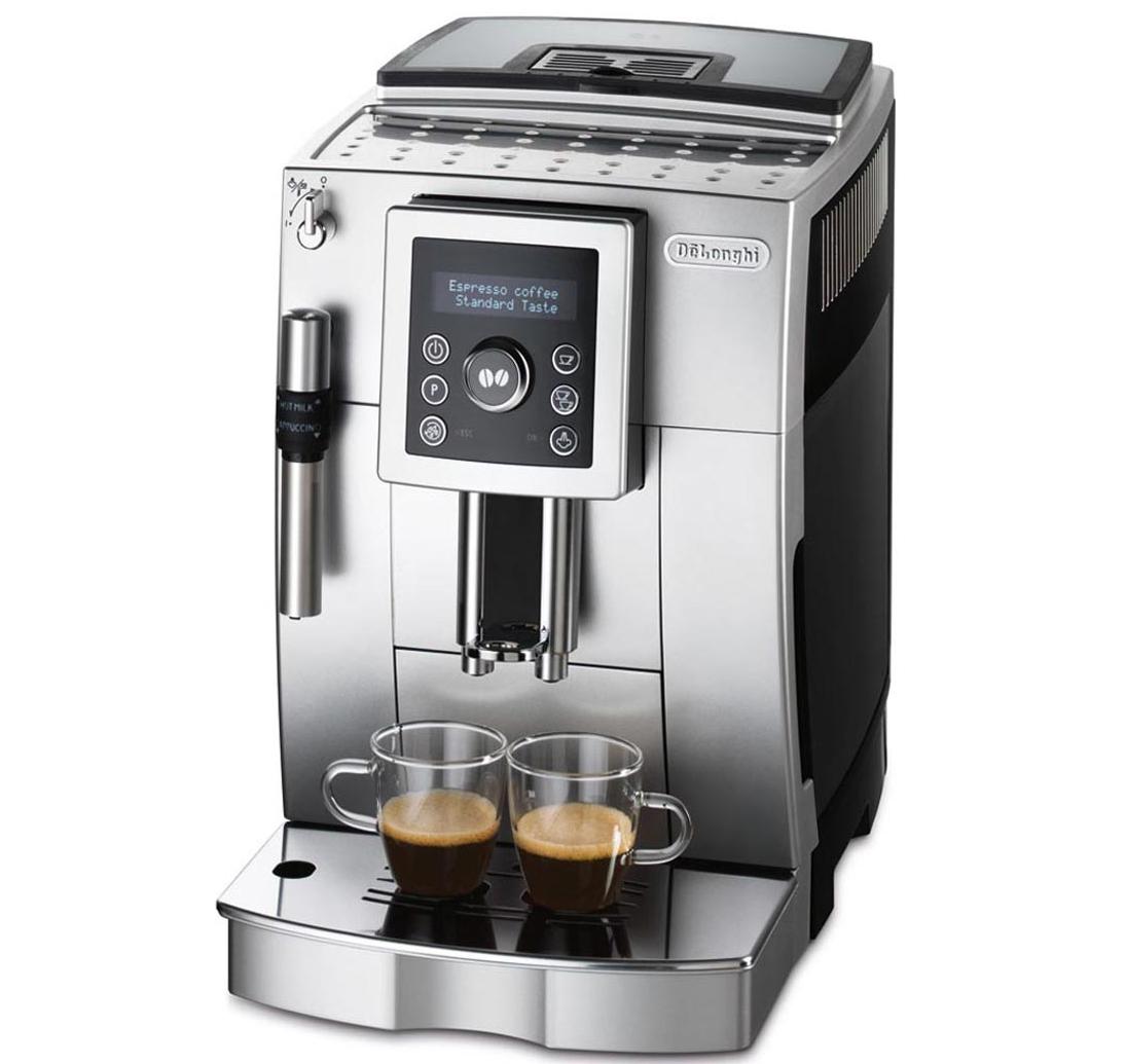 DeLonghi ECAM 23.420 - кофемашина (Silver)