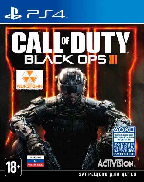 Call of Duty: Black Ops III от iCover