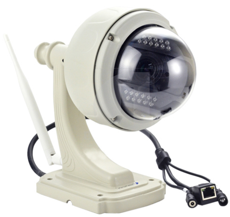 Vstarcam C7833WIP - IP-камера (White) гаджет vstarcam wf820