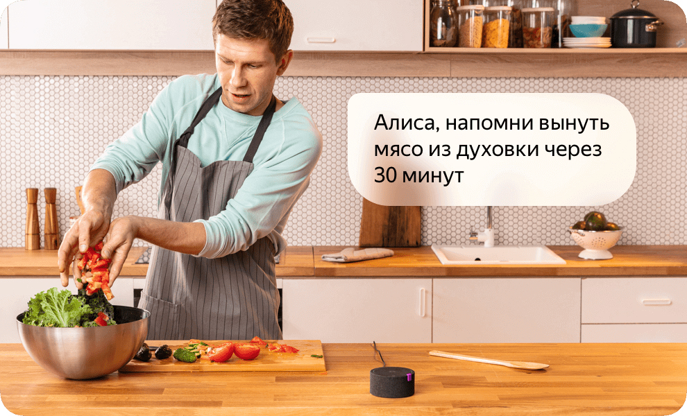 Умная колонка Яндекс.Станция Мини YNDX-0004B (Black) купить в интернет-магазине icover
