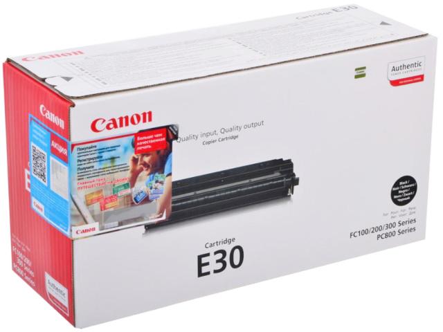 Canon E30/31 - картридж для копиров Canon FC100/FC200/FC300/PC800 (Black)
