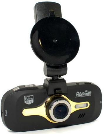 AdvoCam-FD8 Gold GPS