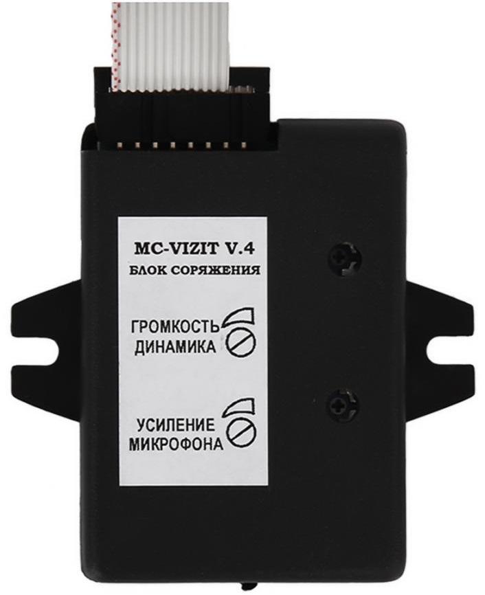Falcon Eye (MC-VIZIT) - блок сопряжения с домофоном