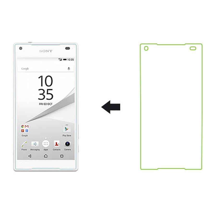 Ainy 0.33 mm - защитное стекло для Sony Xperia Z5 (Gloss)