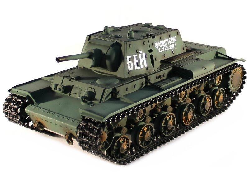 все цены на  Russia KV-1  онлайн