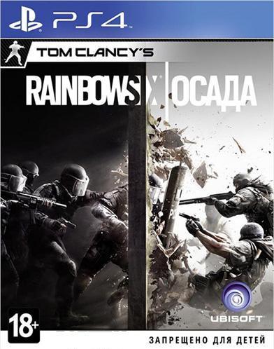 Tom Clancy's Rainbow Six Осада