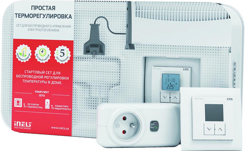 iNELS Простая терморегулировка - набор для беспроводного управления электроотоплением (5164)