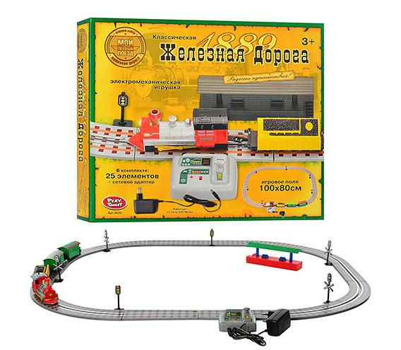 Железная дорогаИгровые наборы для мальчиков<br>Игровой набор<br>