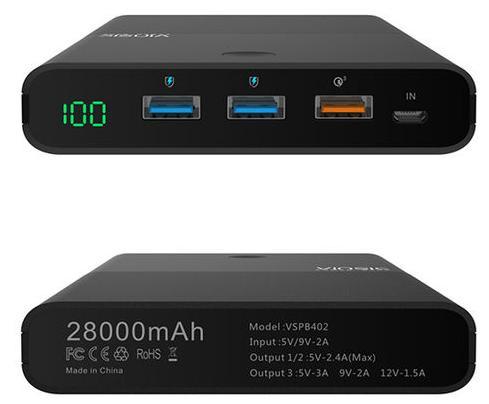 Внешний аккумулятор Vinsic Power Bank 28000 mAh (VSPB402)