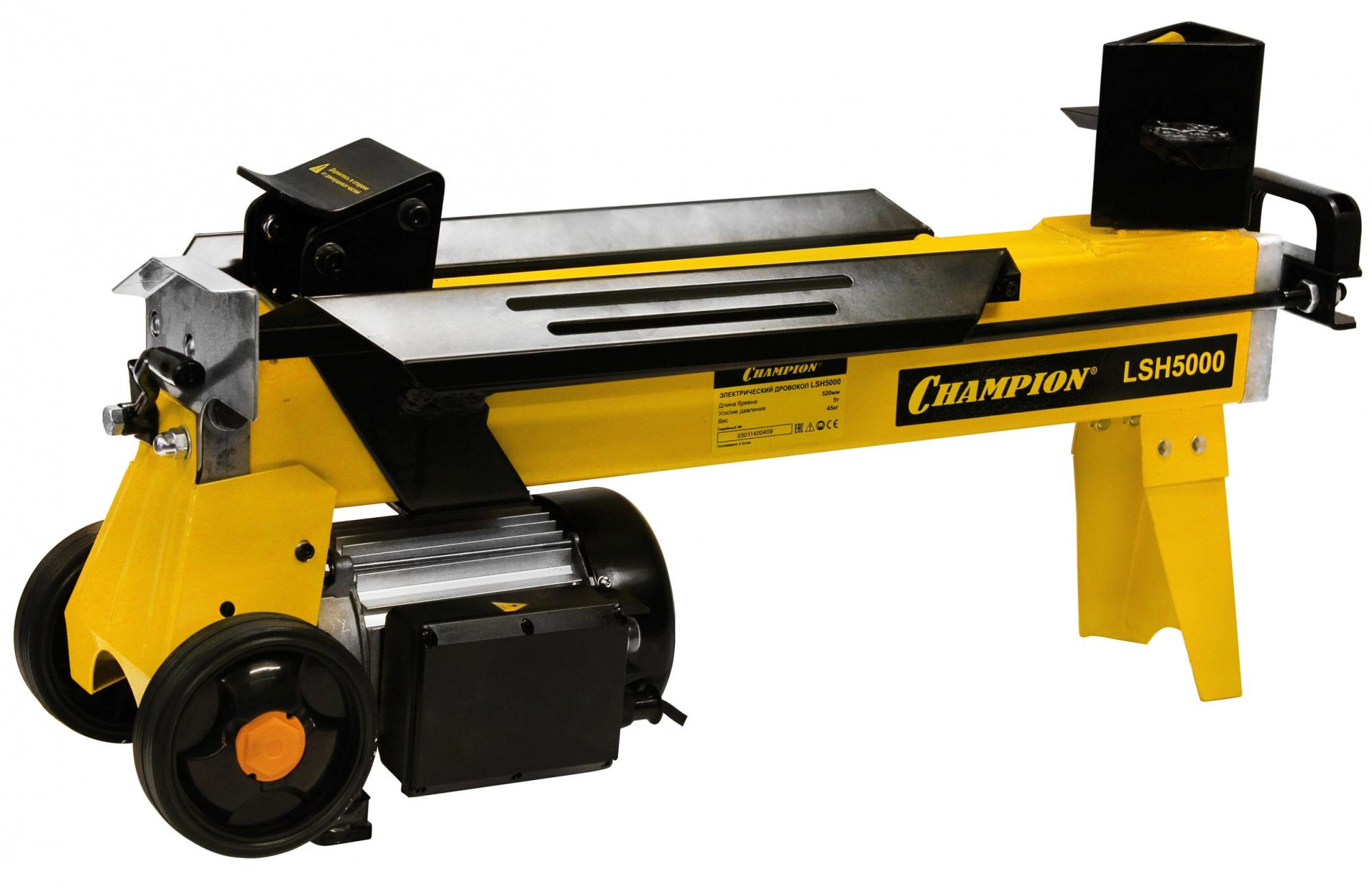 Champion LSH5000 - электрический дровокол (Yellow/Black)